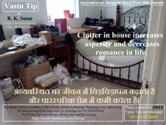 A useful Vastu Tip for you..