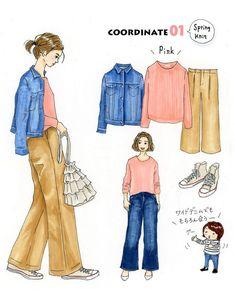 Instagramで今話題のファッションイラスト。大人気のイラストレーターあわのさえこさんが「今着たいユニクロアイテム」を使ったコーディネートを提案する連載、第16弾!寒さも本格的になってきましたが、店舗には春の新商品が少しずつ並び始めています。今回は、さえこさんがこの春チャレンジしたい妄想コーデをご紹介します!アウターを冬物に替えれば今から真似出来る春ニットを取り入れたコーデ。気分も晴れやかにな...