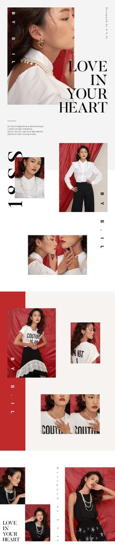 W컨셉 공식사이트, 유니크한 디자이너 브랜드 편집샵 Editorial Design, Editorial Layout, Editorial Fashion, Graphisches Design, Layout Design, Banner Design, Design Ideas, Webdesign Layouts, Lookbook Layout