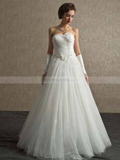 Yehudith - Floral Pearl Detailed Tulle A Line Wedding Dress with Lace Up Back