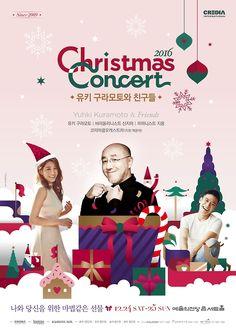 Yuki Guramoto Christmas piano concert we went to celebrate christmas and the baby :)