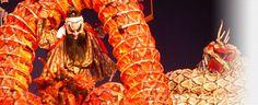 石見神楽 画像 - Google 検索