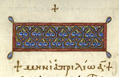 Hamilton lectionary, MS M.639 fol. 344r - Images from Medieval and Renaissance Manuscripts - The Morgan Library & Museum