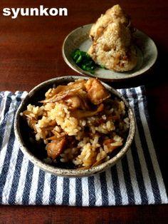 【簡単!!】おすすめ!!鶏ごぼうご飯*大分の鶏めし風 | 山本ゆりオフィシャルブログ「含み笑いのカフェごはん『syunkon』」Powered by Ameba