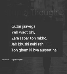✨Pinterest: Kubra Yousuf✨ Shyari Quotes, Crazy Quotes, Hurt Quotes, Words Quotes, Qoutes, Stupid Quotes, Mixed Feelings Quotes, Attitude Quotes, Unspoken Words