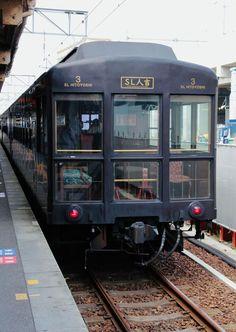 SL人吉 SL Hitoyoshi 50系改遭, Kumamoto station