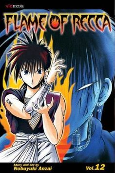 Used Flame of Recca Vol 12 English Manga