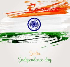 Happy Independence Day Wishes Quotes Messages In 2020
