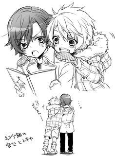 ittoki otoya and ichinose tokiya as children