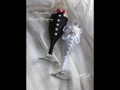 Свадебные бокалы Жених Невеста мастер класс/свадебные бокалы своими руками - YouTube