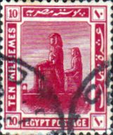 Egypt 1921 Monuments SG 92 Fine Used SG 92 Scott 69 Other British Commonwealth…