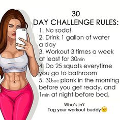 Try this workout plan to blast calories build lean muscle and boost your metabolism in one training session. Fitness Workouts, Fitness Herausforderungen, Fitness Motivation, Cardio Workout At Home, 30 Minute Workout, Fitness Models, Health Fitness, 30 Day Ab Workout, Fitness Women