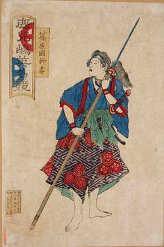 naginata (なぎなた, 薙刀) is one of several varieties of traditionally made Japanese swords (nihonto) in the form of a pole weapon.   Naginata were originally used by the samurai class of feudal Japan, as well as by ashigaru (foot soldiers) and sōhei (warrior monks).