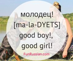 20 Conversational Russian Words and Phrases You Should Know