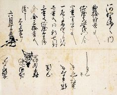 Letters show 'control freak' nature of warlord Toyotomi Hideyoshi's personality: Of the three warlords responsible for uniting feudal Japan around the Azuchi-Momoyama Period (1568-1600), all of whom were from modern-day Aichi Prefecture, Hideyoshi's letters come to approximately 7,000. Oda Nobunaga (1534-1582) issued 1,400 letters and Tokugawa Ieyasu (1542-1616) wrote 3,700 letters.