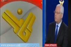 مقاومتی میڈیا کے خلا ف مصری اقدامات کاصیہونی کا خیرمقدم