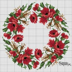 Thrilling Designing Your Own Cross Stitch Embroidery Patterns Ideas. Exhilarating Designing Your Own Cross Stitch Embroidery Patterns Ideas. Free Cross Stitch Charts, Cross Stitch Heart, Cross Stitch Flowers, Cross Stitch Kits, Cross Stitch Designs, Cross Stitch Patterns, Cross Stitching, Cross Stitch Embroidery, Embroidery Patterns