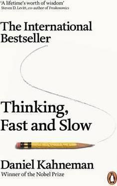 Buy Thinking, Fast and Slow by Daniel Kahneman at Mighty Ape NZ. The phenomenal New York Times Bestseller by Nobel Prize-winner Daniel Kahneman, Thinking Fast and Slow offers a whole new look at the way our minds wo. Lps, New York Times, Daniel Kahneman, Thinking Fast And Slow, Deep Thinking, Free Books, Good Books, Leadership, Think Fast