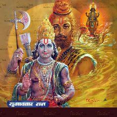 Lord Shiva Hd Images, Shiva Lord Wallpapers, Bhagavata Purana, Sri Rama, Kali Goddess, Lord Murugan, Ganesha Art, Hanuman, Amai