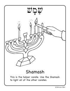 Click Here for Sukkot Activities
