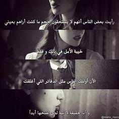 Pin By Zoza Zo On Calikusu Korean Drama Quotes Arabic Love Quotes Queen Quotes