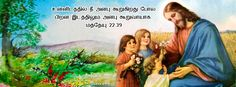 bible stories for children with pictures in tamil