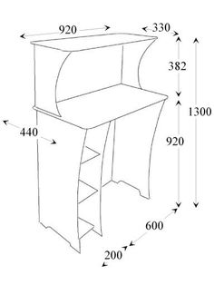 Reception_Display_Stand_Desk_Shop_Fitting_Counter_RD1_Dimensions.jpg (384×512)
