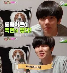 EXO's Baekhyun makes his appearance on 'Roommate' next week! | allkpop
