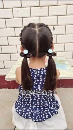 Easy Toddler Hairstyles, Easy Little Girl Hairstyles, Baby Girl Hairstyles, Easy Hairstyles For Long Hair, Children Hairstyles Girls, Childrens Hairstyles, Beautiful Hairstyles, Girl Hair Dos, Hair Videos