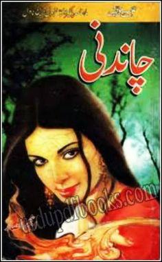 Pdf novels format romantic hindi