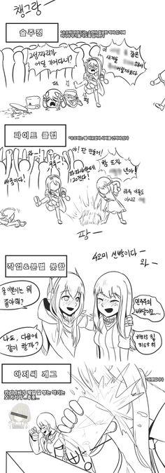 소녀전선 만화 - 인형들만의 파티.manhwa 비빗쟈 다메ㅡ 출처 : 루리웹 팬픽/패러디 Bluessing http://bbs...