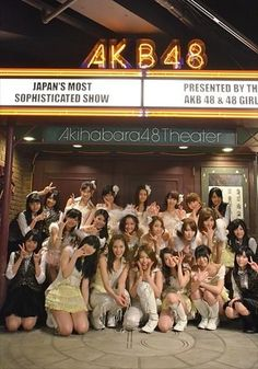 Twitter / yuka_masuda: 最後の劇場公演おわりました!!最後って必ずくるけど、いざとなると一瞬。みんなの表情一つ一つ焼き付けました。だいすきすぎる。愛されて、愛して。幸せ者です。本当にみんなありがとう。そして、長い間お世話になった劇場、 ありがとう。 pic.twitter.com/kdFnxWt5