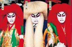 Toronto J-Film Pow-Wow: Cinema Kabuki returns to the Scotiabank Theatre in Toronto Japanese Men, Japanese Culture, Costumes Around The World, Lion Dance, Ugly Faces, Male Makeup, Theatre Makeup, Japanese Landscape, Culture Club