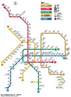 MRT: Taipei metro map, Taiwan The Taipei metro, known as MRT, is the first and… Taipei Travel Guide, Taiwan Travel, Asia Travel, Metro Subway, Subway Map, Transport Map, Public Transport, Taipei Metro, Train Map