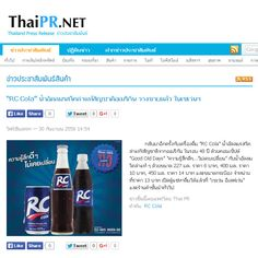 Website : ThaiPR.net