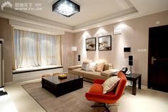 White Recessed Lighting And Black Floor Lamp Also White Table Lamp Shades For Living Room Lighting Ideas