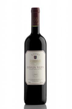A very good Greek Wine