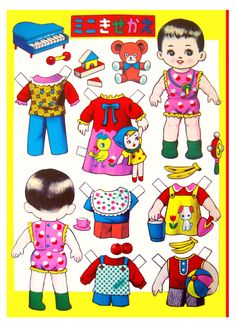 Japan*** Paper dolls for Pinterest friends, 1500 free paper dolls at Arielle Gabriel's International Paper Doll Society, writer The Goddess of Mercy & The Dept of Miracles, publisher QuanYin5