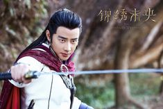 c-drama Princess Weiyoung starring Tiffany Tang Yan and Vanness Wu Tiffany Tang Luo Jin, Jin Pic, Princess Weiyoung, Legend Of Blue Sea, Chines Drama, Ariel The Little Mermaid, Infatuation, Drama Movies, Asian Actors