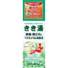 Bathclin: Kikiyu (carbon dioxide) type bath salt with magnesium sulfate
