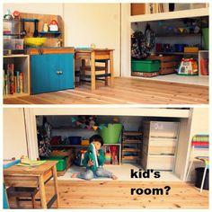押入れリフォーム/手作り家具…などのインテリア実例 - 2015-01-29 18:03:00