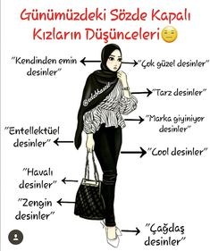 #guzelsozler Hijabi Girl, Allah Islam, Muslim Fashion, Cool Stuff, Memes, Funny, Quotes, Aspirin, Dua