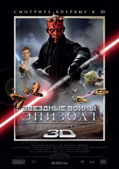 Звездные войны постер фильма - Cerca con Google