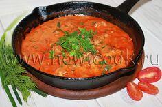 HowICook: Куриная печень в соусе  по-строгановски