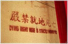 Funniest Translation Fails (3)