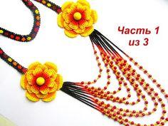 Part 1 of Staple. Beaded Brooch, Beaded Earrings, Beaded Jewelry, Handmade Jewelry, Beaded Flowers Patterns, Beading Patterns, Brick Stitch Patterns, Seed Bead Flowers, Native American Beadwork