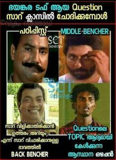 Latest Funny Quotes About School Life In Malayalam - Best ...