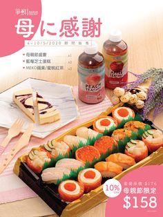 Sushi Take, Sushi Express, Peach, Apple, Peaches, Apples