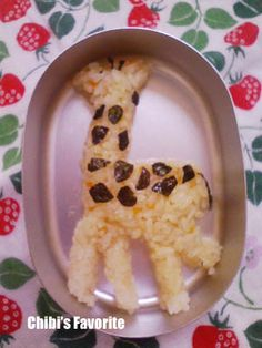 Rice Giraffe Bento Box Recipe