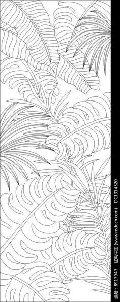 """《芭蕉叶雕刻图案》,芭蕉叶雕刻图案素材格式,尺寸2000x1000毫米,大小88.93 KB,此设计图片由设计师""""DC1314520""""于2017-11-09 10:00:23上传。"""